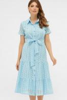 голубое платье из прошвы. платье Уника 1 к/р. Цвет: голубой купить