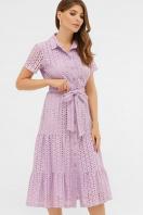 желтое платье на пуговицах. платье Уника 1 к/р. Цвет: лавандовый цена
