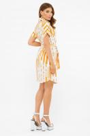 . платье-рубашка Филена к/р. Цвет: белый-горчица полоса в интернет-магазине