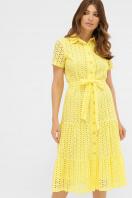 желтое платье на пуговицах. платье Уника 1 к/р. Цвет: желтый купить