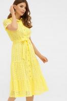 голубое платье из прошвы. платье Уника 1 к/р. Цвет: желтый цена