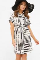 . платье-рубашка Филена к/р. Цвет: белая-черная полоса купить