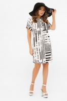 . платье-рубашка Филена к/р. Цвет: белая-черная полоса цена