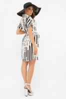 . платье-рубашка Филена к/р. Цвет: белая-черная полоса в интернет-магазине