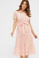 желтое платье на пуговицах. платье Уника 1 к/р. Цвет: персик купить