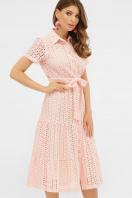 желтое платье на пуговицах. платье Уника 1 к/р. Цвет: персик цена