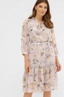 белое платье с цветочным рисунком. платье Элисон 3/4. Цвет: сиреневый- роза ваниль купить