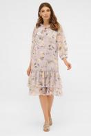белое платье с цветочным рисунком. платье Элисон 3/4. Цвет: сиреневый- роза ваниль цена