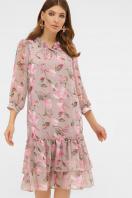 белое платье с цветочным рисунком. платье Элисон 3/4. Цвет: капучино-розы розов. купить