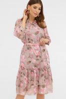 белое платье с цветочным рисунком. платье Элисон 3/4. Цвет: капучино-розы розов. цена