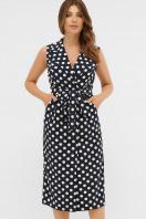 синее платье в белый горошек. платье Нарина б/р. Цвет: синий - белый горох купить