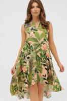 . платье Тория б/р. Цвет: персик-Тропический лист купить