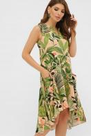 . платье Тория б/р. Цвет: персик-Тропический лист цена