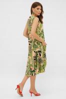 . платье Тория б/р. Цвет: персик-Тропический лист в интернет-магазине