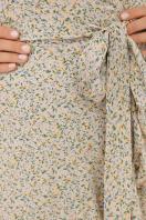 бежевое платье из штапеля. платье София 1 б/р. Цвет: бежевый-цветы м. в Украине