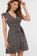 бордовое платье из штапеля. платье София 1 б/р. Цвет: черный-м. цветы купить