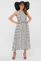 свободное длинное платье. платье Дасия б/р. Цвет: белый-черная полоса1 купить