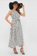 свободное длинное платье. платье Дасия б/р. Цвет: белый-черная полоса1 цена