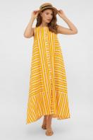 свободное длинное платье. платье Дасия б/р. Цвет: горчица-белая полоса1 купить