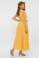 свободное длинное платье. платье Дасия б/р. Цвет: горчица-белая полоса1 цена