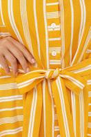 свободное длинное платье. платье Дасия б/р. Цвет: горчица-белая полоса1 в интернет-магазине