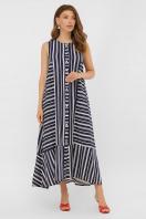 свободное длинное платье. платье Дасия б/р. Цвет: синий-белая полоса1 купить
