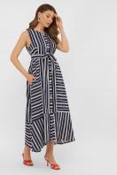 свободное длинное платье. платье Дасия б/р. Цвет: синий-белая полоса1 цена
