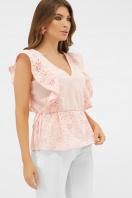 голубая летняя блузка. блуза Илари б/р. Цвет: персик купить