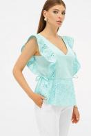 голубая летняя блузка. блуза Илари б/р. Цвет: бирюза купить