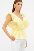 голубая летняя блузка. блуза Илари б/р. Цвет: желтый купить