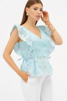 голубая летняя блузка. блуза Илари б/р. Цвет: голубой купить