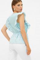 голубая летняя блузка. блуза Илари б/р. Цвет: голубой цена