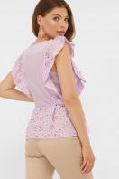 голубая летняя блузка. блуза Илари б/р. Цвет: лавандовый цена