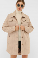 . Пальто П-409-85. Цвет: 2705-бежевый в интернет-магазине
