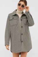 . Пальто П-409-85. Цвет: 2704-т.серый цена