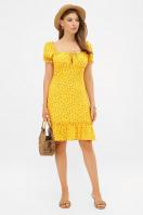 цветочное платье в деревенском стиле. платье Даная к/р. Цвет: желтый-м.цветы купить