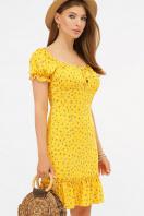 цветочное платье в деревенском стиле. платье Даная к/р. Цвет: желтый-м.цветы цена