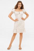цветочное платье в деревенском стиле. платье Даная к/р. Цвет: белый-м.цветы купить