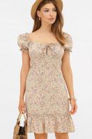 цветочное платье в деревенском стиле. платье Даная к/р. Цвет: бежевый-м.букет купить