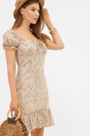 цветочное платье в деревенском стиле. платье Даная к/р. Цвет: бежевый-м.букет цена