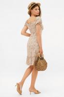 цветочное платье в деревенском стиле. платье Даная к/р. Цвет: бежевый-м.букет в интернет-магазине
