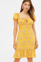 цветочное платье в деревенском стиле. платье Даная к/р. Цвет: желтый-м.букет купить