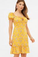 цветочное платье в деревенском стиле. платье Даная к/р. Цвет: желтый-м.букет цена