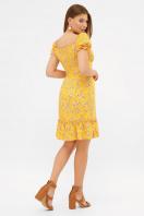 цветочное платье в деревенском стиле. платье Даная к/р. Цвет: желтый-м.букет в интернет-магазине