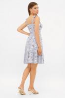 . сарафан Ивонн 1. Цвет: голубой-бел. ромашка в интернет-магазине