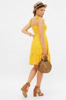 . сарафан Ивонн. Цвет: желтый-м.цветы в интернет-магазине