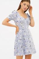 . платье Прасковья 1 к/р. Цвет: голубой-бел. ромашка цена