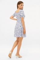 . платье Прасковья 1 к/р. Цвет: голубой-бел. ромашка в интернет-магазине