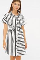 . платье-рубашка Филена к/р. Цвет: белый-черная полоса1 купить