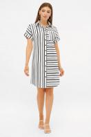 . платье-рубашка Филена к/р. Цвет: белый-черная полоса1 цена